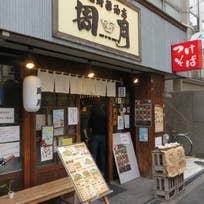 麺鮮醤油房 周月(日本橋)_つけ麺_11727950