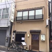 鳥つね 自然洞(外神田)_親子丼_11743953