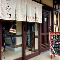 きりは INN&CAFE(東大路通渋谷上る常盤町)_カフェ_11855261