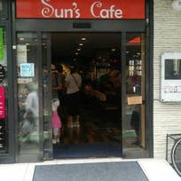 SUN'S CAFE(中町)_カフェ_11916144
