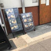 中屋(大岡)_ラーメン_11977606