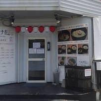つけ麺 たつ介 九産大前店(香住ケ丘)_つけ麺_12285148