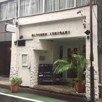 キッチンイシガキ (神田須田町)_イタリア料理_12338353