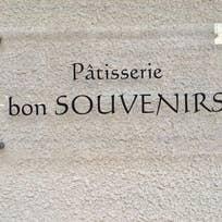 pâtisserie bonSOUVENIRS(馬場)_ケーキ屋_12368489