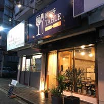 日本酒バル 世田谷TABLE(等々力)_ダイニングバー_12425565