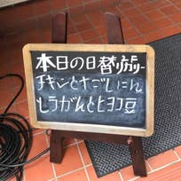 Indian Dhaba NOORANI Gion(松原町)_インド料理_12454318