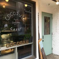 cocofulu cafe(西ケ原)_カフェ_12531480
