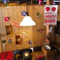 鍋屋 かさまカフェ(笠間)_甘味処_12663017