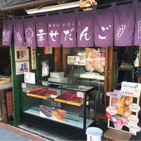 鍋屋 かさまカフェ(笠間)_甘味処_12663019