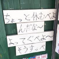 鍋屋 かさまカフェ(笠間)_甘味処_12663021