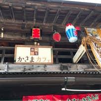 鍋屋 かさまカフェ(笠間)_甘味処_12663022