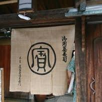 本家 尾張屋 本店(車屋町)_そば(蕎麦)_12681704
