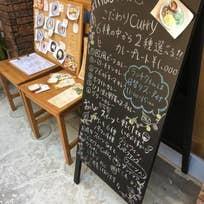 nail & cafe bar lilas(上通町)_カフェ_12687036