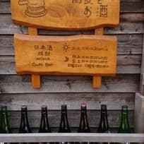 蕎麦切り 春のすけ(北七条東)_そば(蕎麦)_12795112