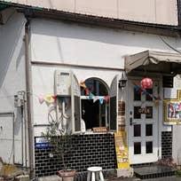 世界アトミ食堂(大倉山)_カレー_12917063