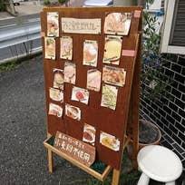 世界アトミ食堂(大倉山)_カレー_12917065