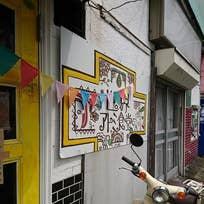 世界アトミ食堂(大倉山)_カレー_12917067