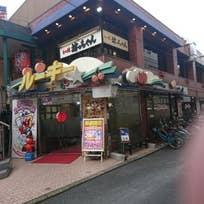 もつ焼 坊っちゃん 船橋本店(本町)_居酒屋_12961535