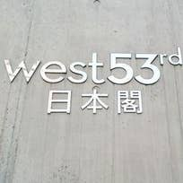 cafe West53rd (東中野)_スイーツ・ケーキバイキング_12999466