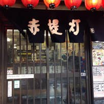 串焼き_赤提灯(上野)_1307462