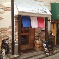 岩井シェフ_ワイン食堂 がっと 渋谷円山町店 (円山町)_1314838