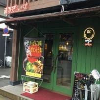 まるざいけ(友田町)_居酒屋_13176605