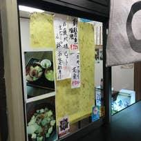 食楽 浅草橋店(浅草橋)_魚介・海鮮料理_13192718