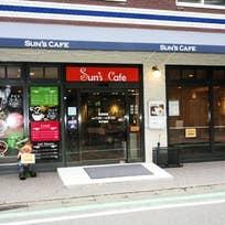 SUN'S CAFE(中町)_カフェ_13200320