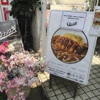 CAFE&BAR コジンシュギ(桜丘町)_カフェ_13257721