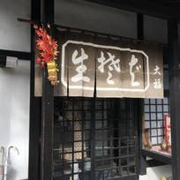 手打そば 大福(粟田部町)_そば(蕎麦)_13518127