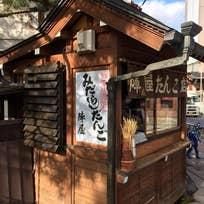 陣屋だんご店(本町)_スイーツ_13731487