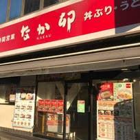 なか卯 秋葉原店(上野)_牛丼_14063917