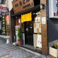 こんぴら茶屋(上大崎)_うどん_14162373