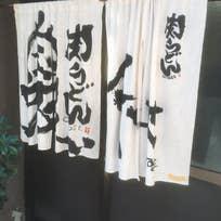 千とせ 本店(難波千日前)_うどん_14323491