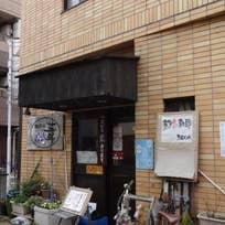 居酒屋_葦(浅草橋)_1632647