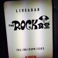 ビール_ザ・ロック食堂(松崎町)_1700028