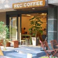 レックコーヒー 県庁東店 (馬出)_カフェ_1763114