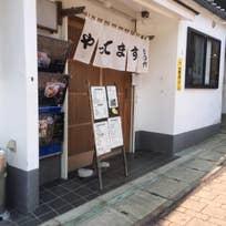 ツーリング_紀の代(三崎)_2022138