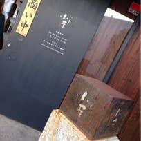 テラス席_江ノ島小屋(片瀬海岸)_209128
