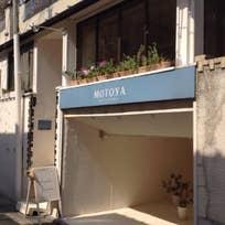 珈琲_MOTOYA Book・Cafe・Gallery (初台)_214049
