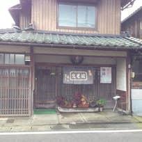 昼食_森六(粟田部町)_2144241