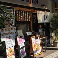 Mの特製ラーメン 塩_中華そば専門店 M(本町)_2466040