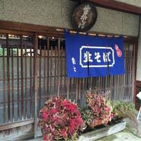 蕎麦_森六(粟田部町)_2595680