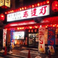 ビール大瓶_赤提灯(上野)_2883888