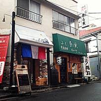 ビーフカレー_ワイン食堂 がっと 渋谷円山町店 (円山町)_2914538