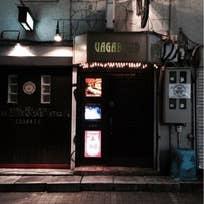 ウォッカトニック_バガボンド (西新宿)_3125808