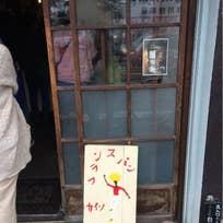 ピザ_カイソ(代沢)_3574963