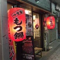 ジンギスカン_CFT北一倶楽部 大井町店(大井)_3590498