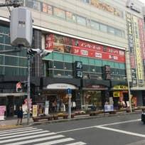 駅前_寿し和 和香苑 (丸山台)_3656677