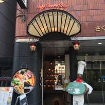 カウンター_Bells grill&jazz 新橋(新橋)_4061262